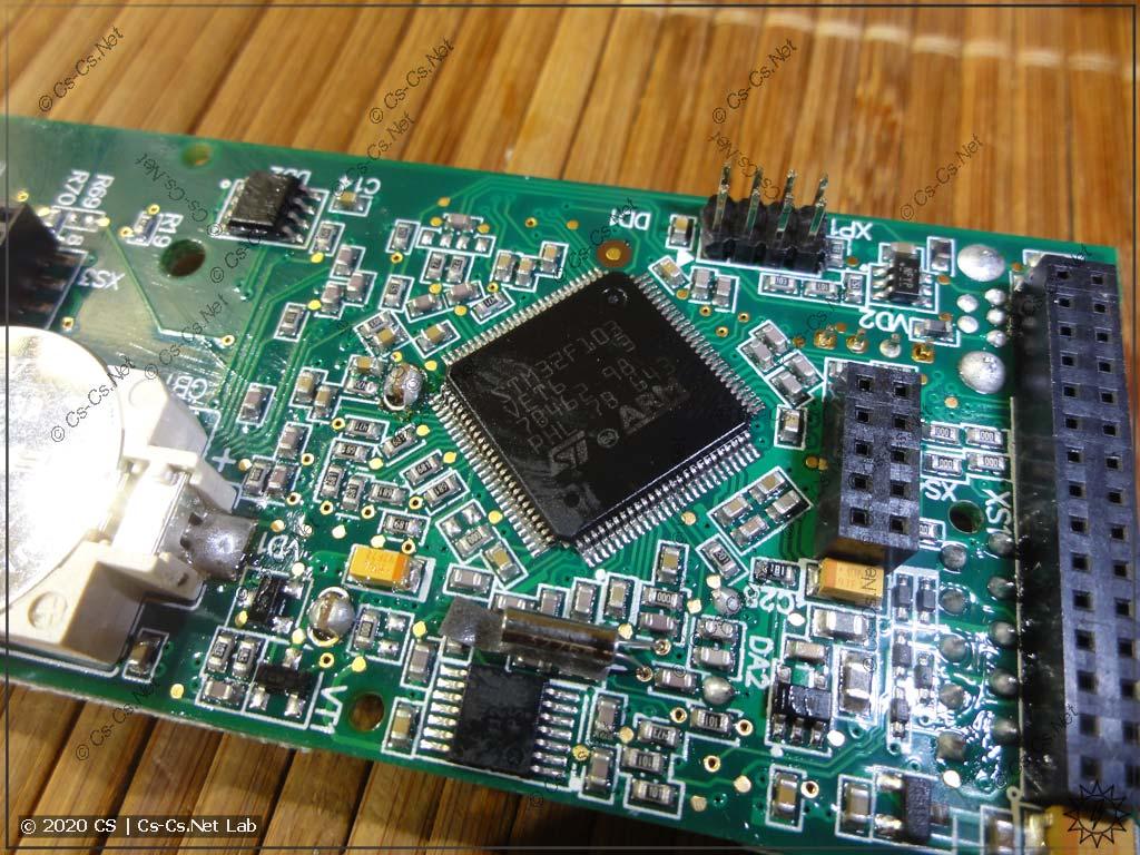 Процессорная плата ОВЕН ПР200 (фотка процессора)