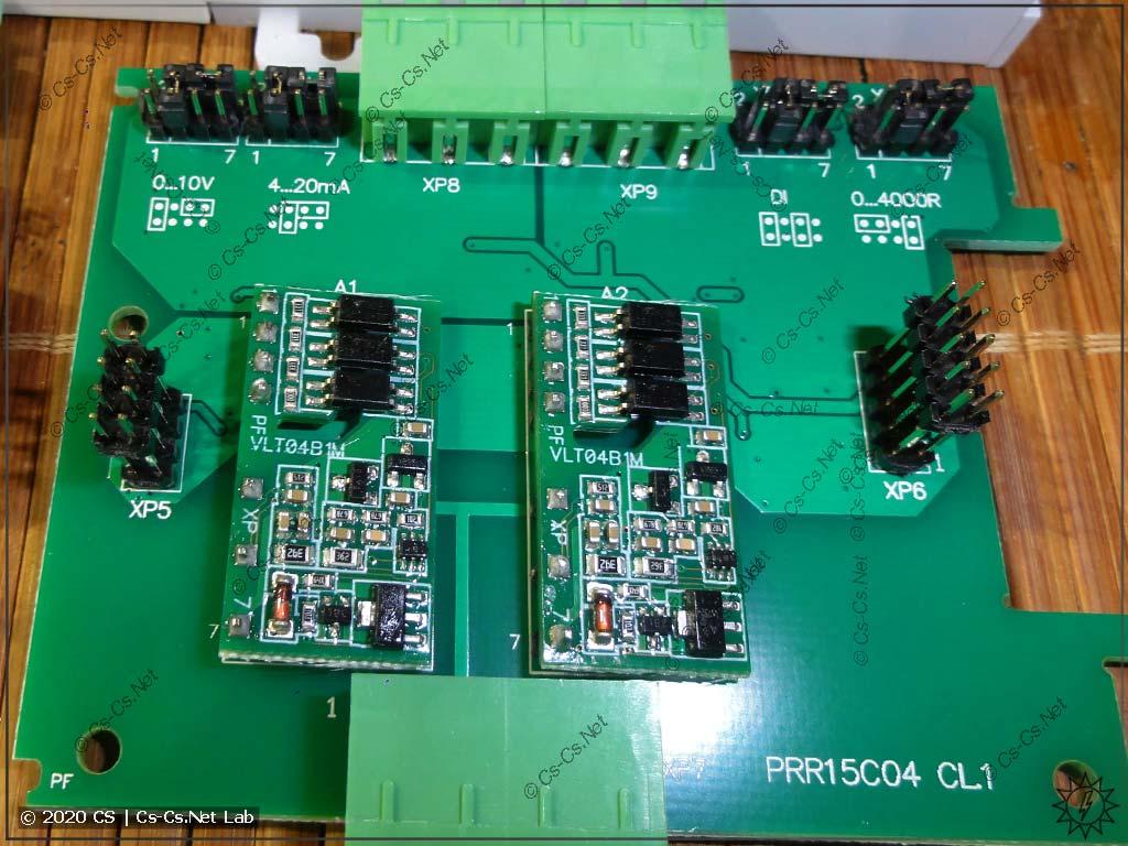 Плата аналогового ввода-вывода ОВЕН ПР200 (перемычки конфигурации входов и выходы)