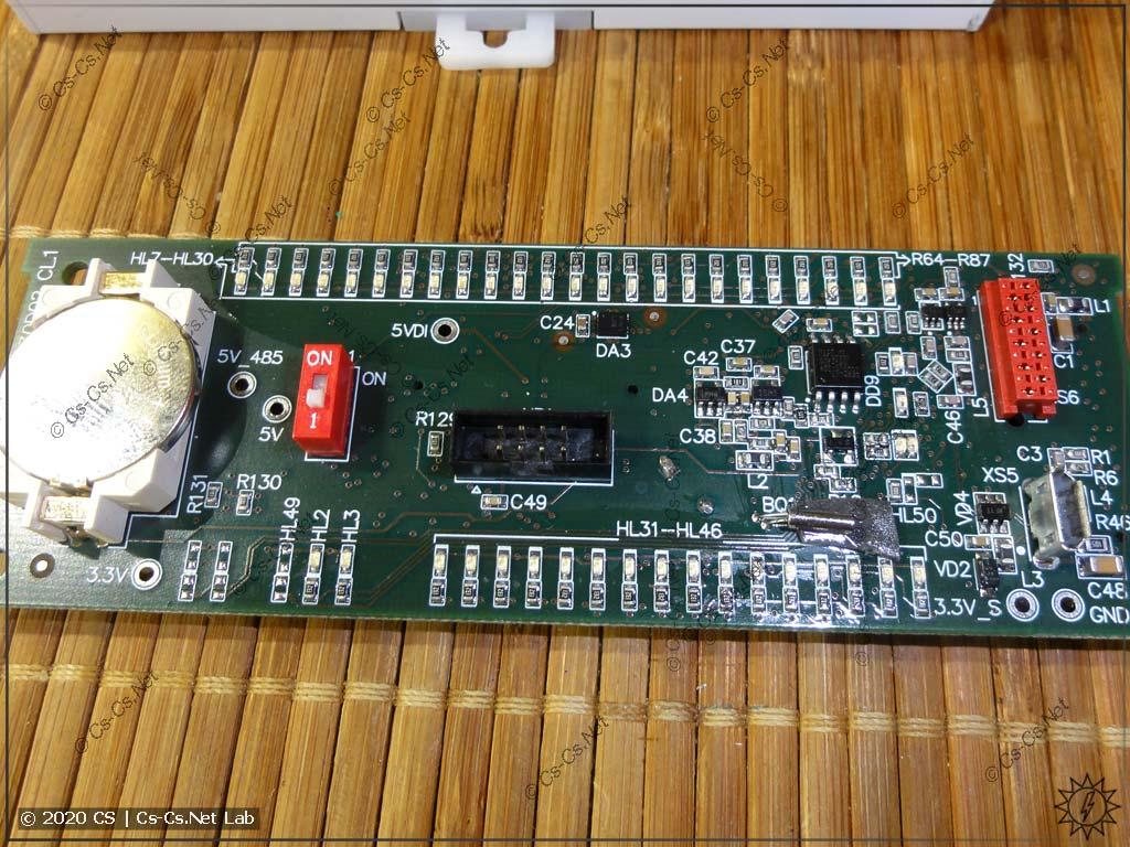 Процессорная плата ПР102 (вид сверху)