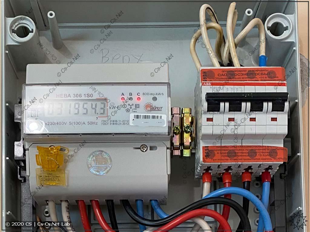 Пример пломбировки вводных автоматов наклейкой в щите дома