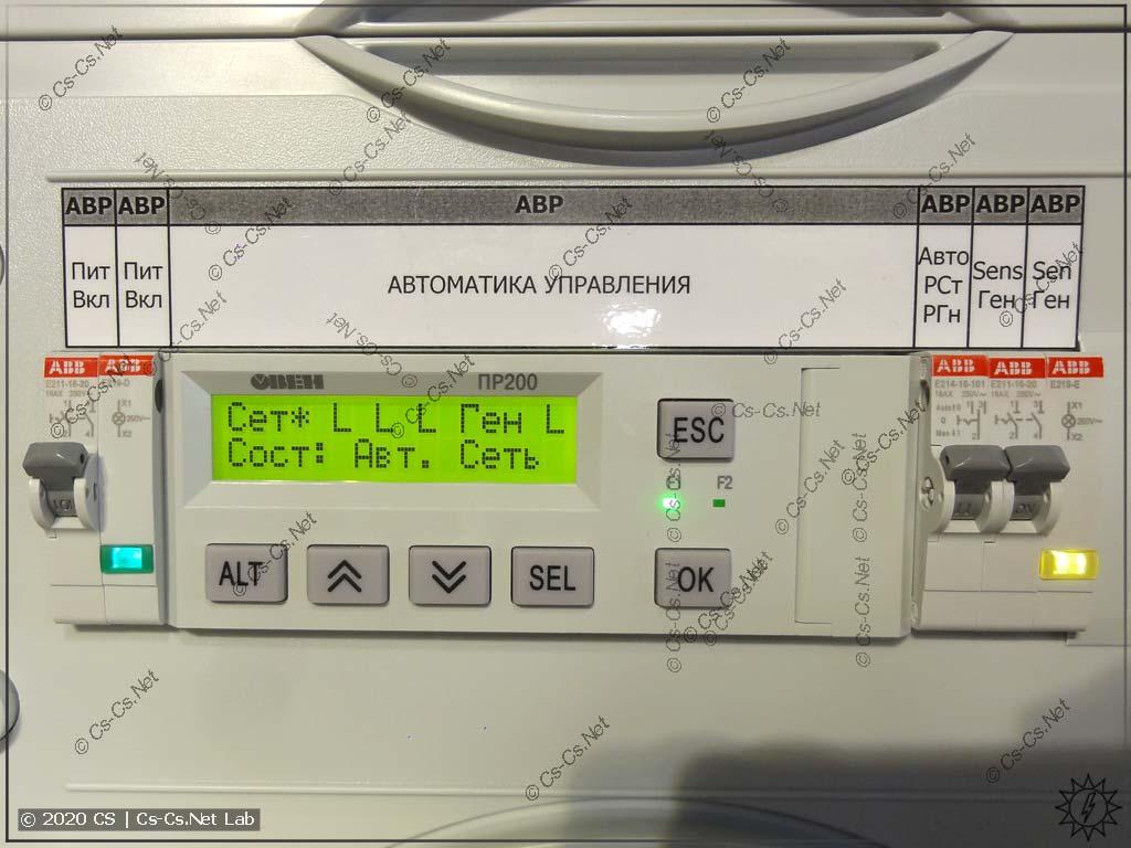 Панель управления АВР Сеть-Генератор на программируемом реле ОВЕН ПР200