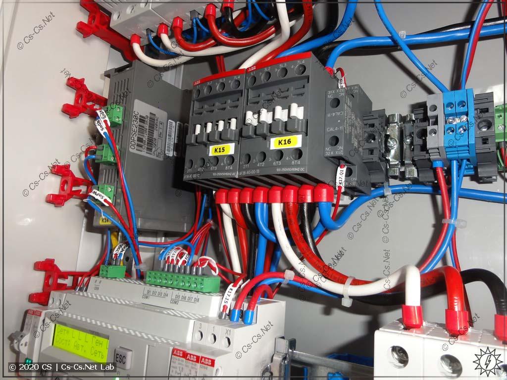 Основная часть АВР: блок ABB ODPSE230C для питания АВР, контакторы AF и ПР200 для управления всем этим