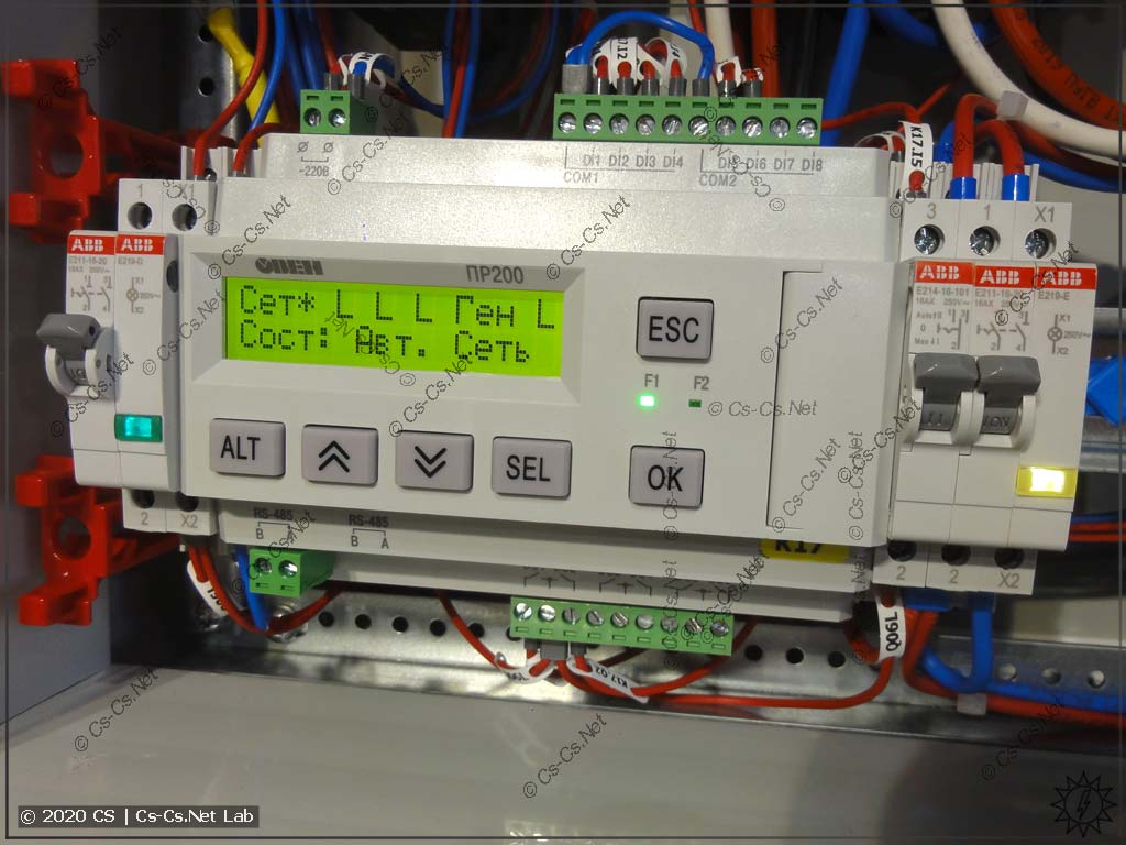 Программируемое реле ОВЕН ПР200, на котором собрана вся автоматика АВР