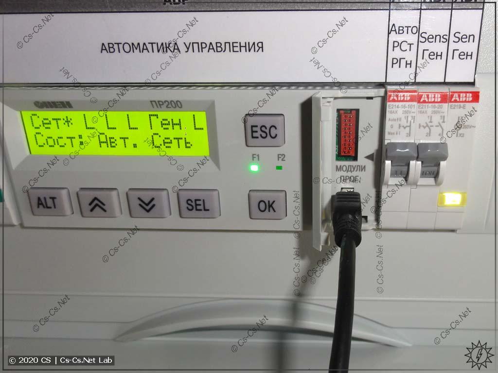 Удобство программирования ОВЕН ПР200: разъём находится за дверкой, доступной без снятия пластрона
