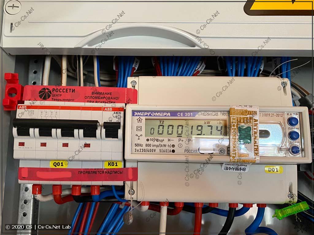 Пример пломбировки вводного автомата при помощи наклеек