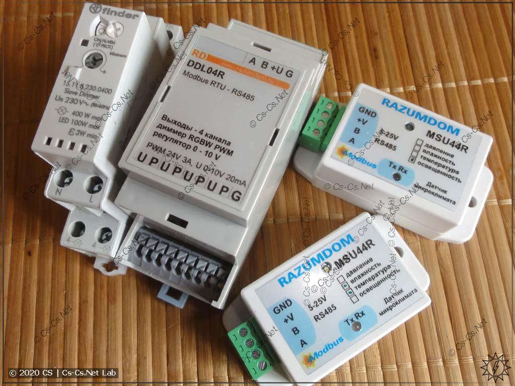 PWM/DAC-диммер RazumDom DDL04R, датчики RazumDom MSU44 и диммер 0..10V Finder