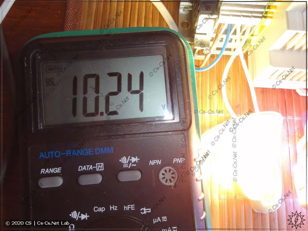 Лампочка светится на полной яркости, а напряжение равно 10,24 вольта