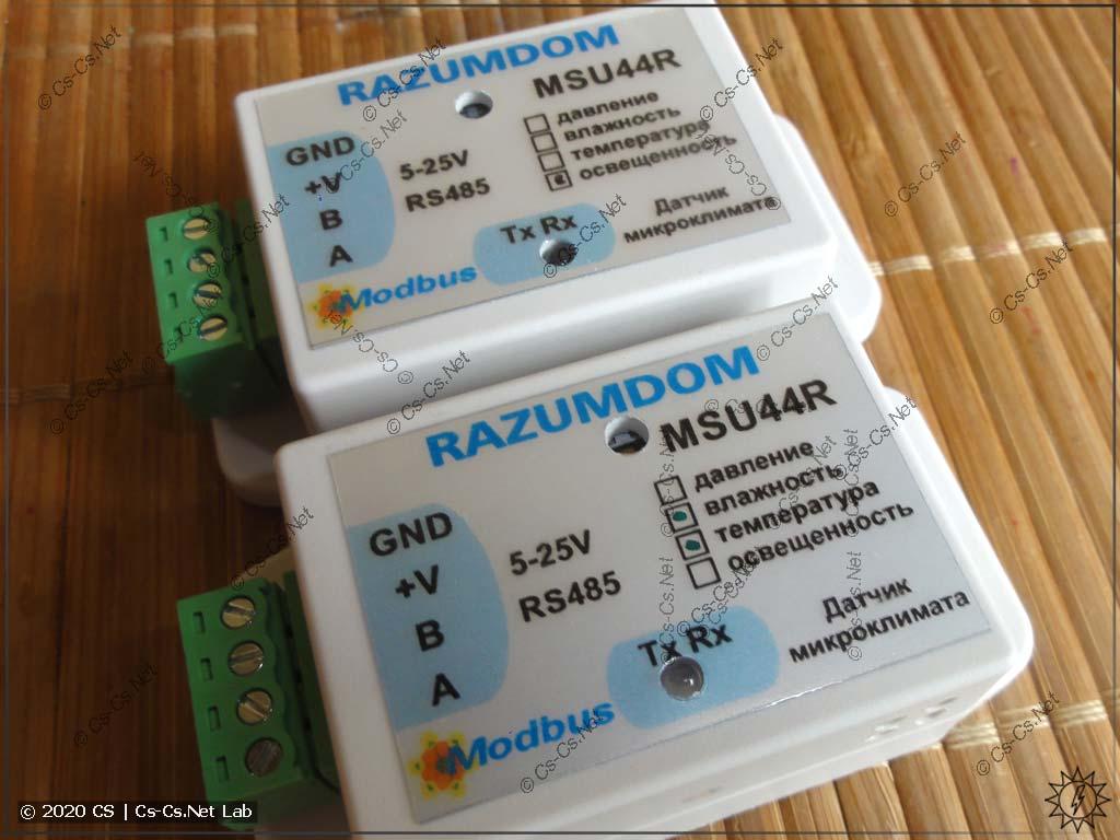 Датчики RazumDom серии MSU44 (температура + влажность, освещённость)
