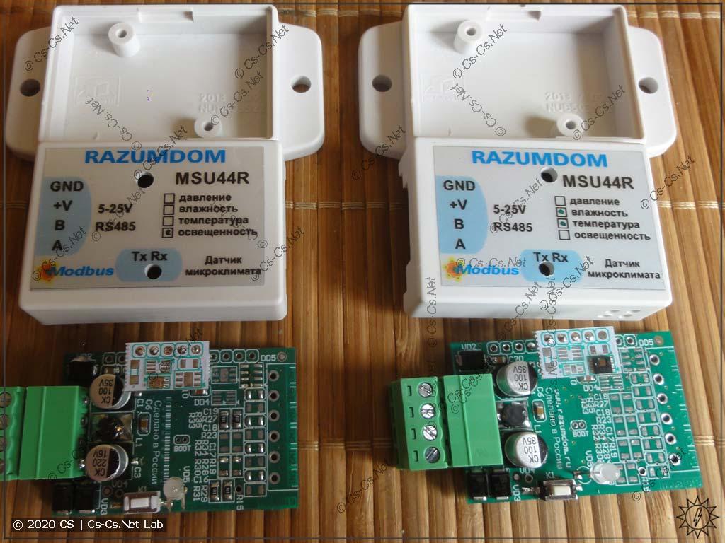 Внутренности датчиков серии MSU44 от RazumDom