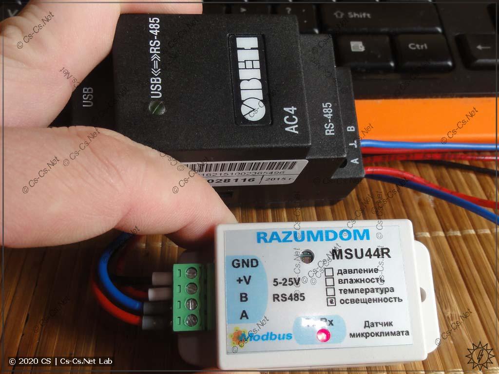 Подключаемся к датчику через преобразователь RS-485 для его настройки