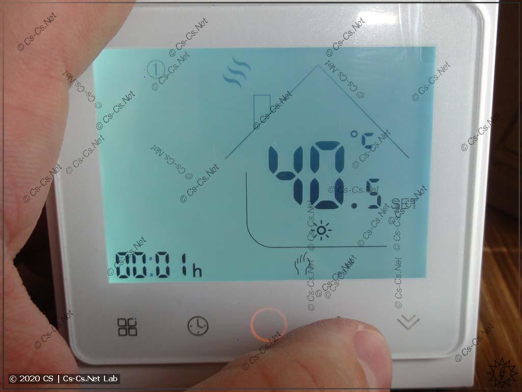 Процесс регулирования температуры в ручном режиме