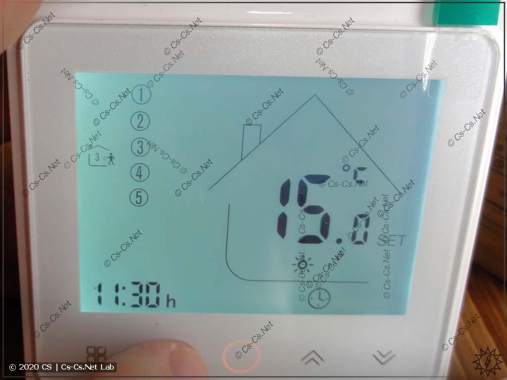Процесс регулирования температуры в недельном режиме (для каждого дня недели)