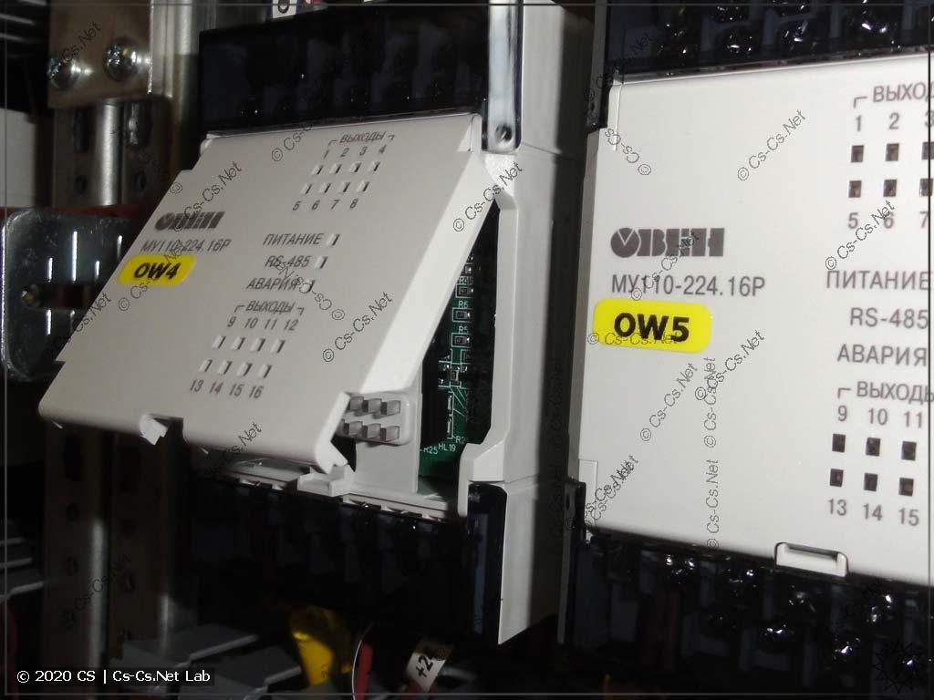 Обновлённый корпус модулей Мх110 имеет откидную крышку для доступа к перемычкам системных настроек