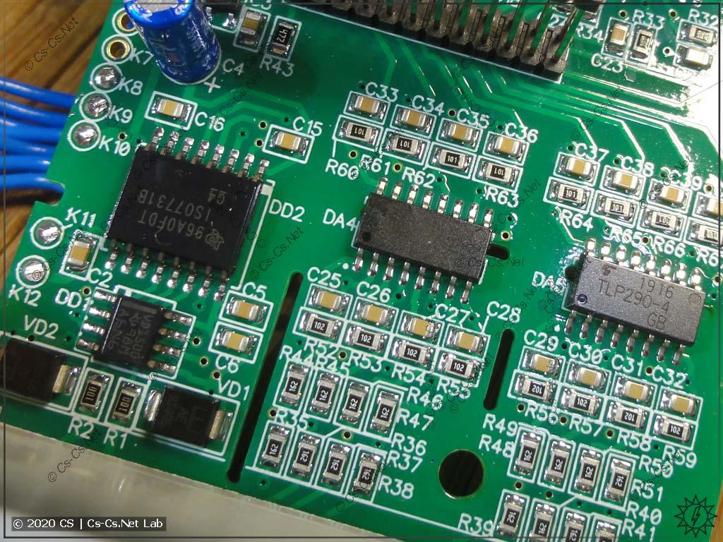 Гальваническая развязка RS-485 (ISO7731 + THVD1500) и входов (TLP290-4)