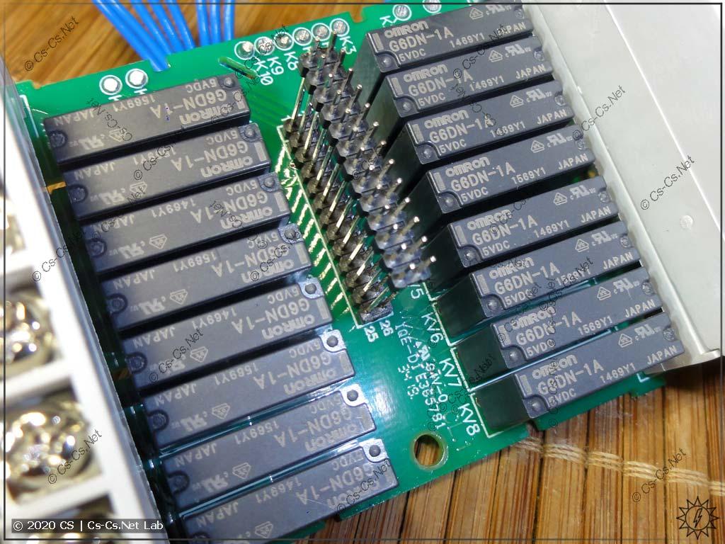 Реле в модуле вывода ОВЕН Мх110 на 16 каналов (МУ110-224.16Р)