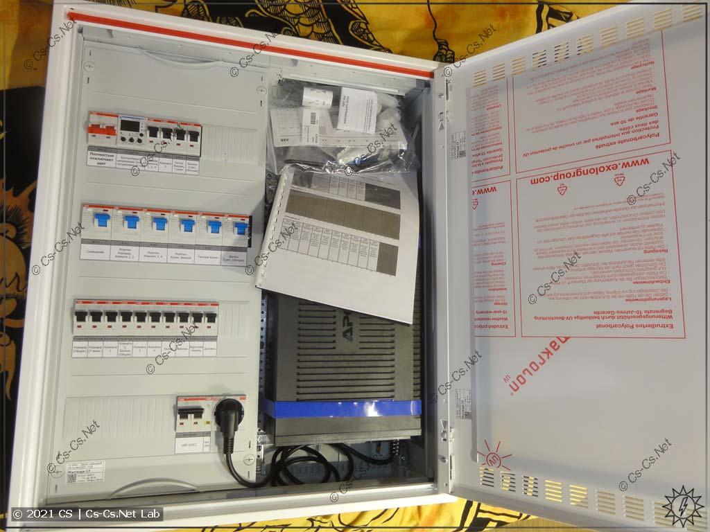 Сборка щита в Мытищи (ABB CA24VMW): Щит полностью готов (Силовая часть, UPS, Часть СКС)