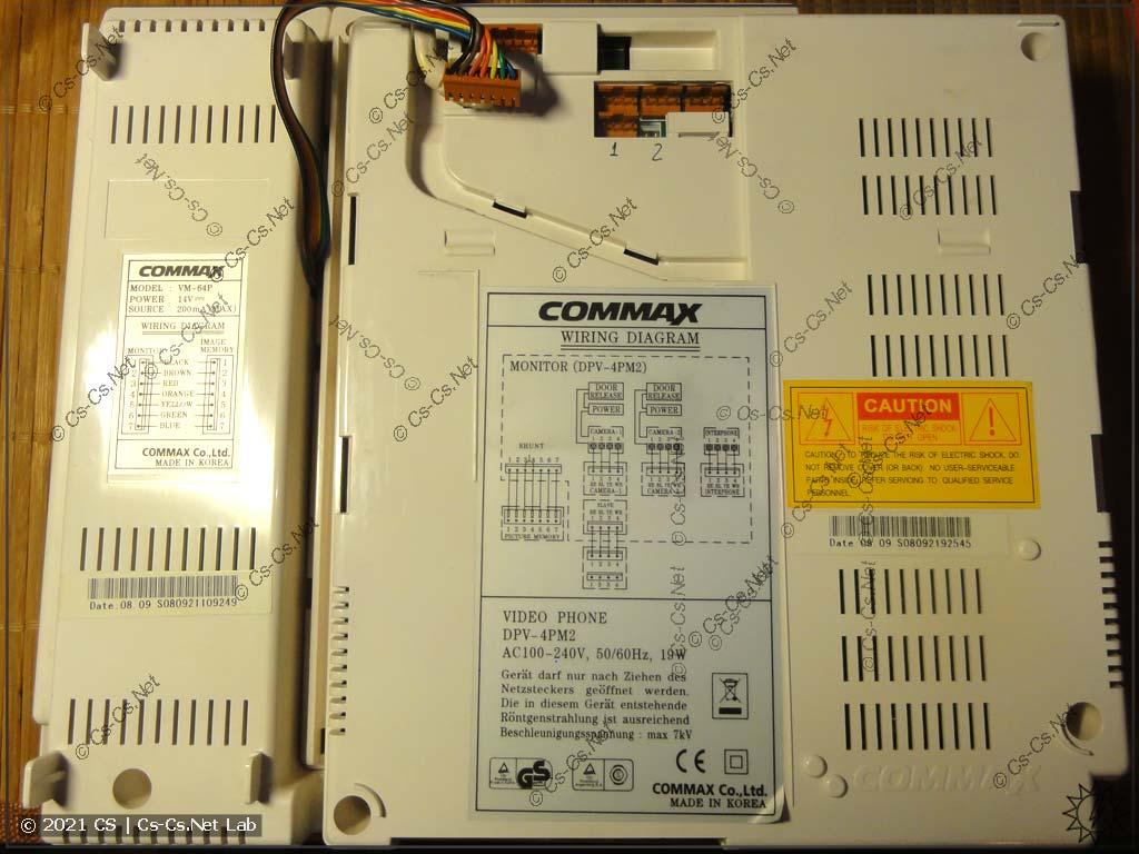 Задняя часть домофона Commax DPV (разъёмы для подключений и крепёжные винты)