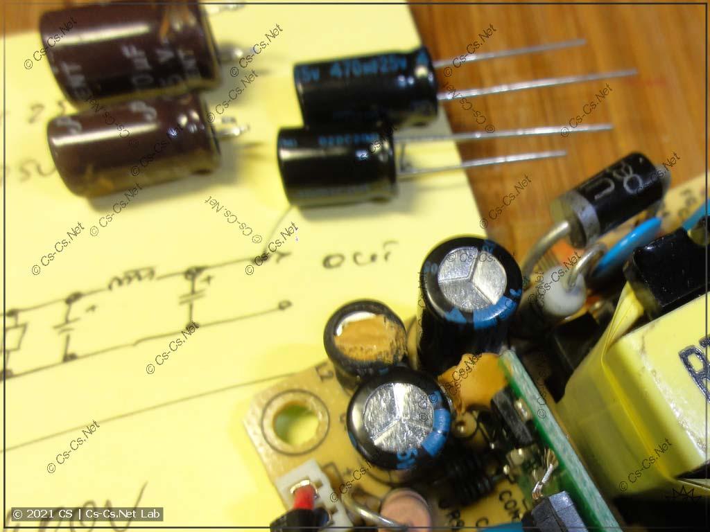 Попытка заменить конденсаторы в блоке питания домофонов Commax (неудачная)