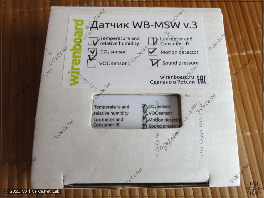 Датчик всего (температура, влажность, освещённость, CO2) от WirenBoard (WB-MSW v3)
