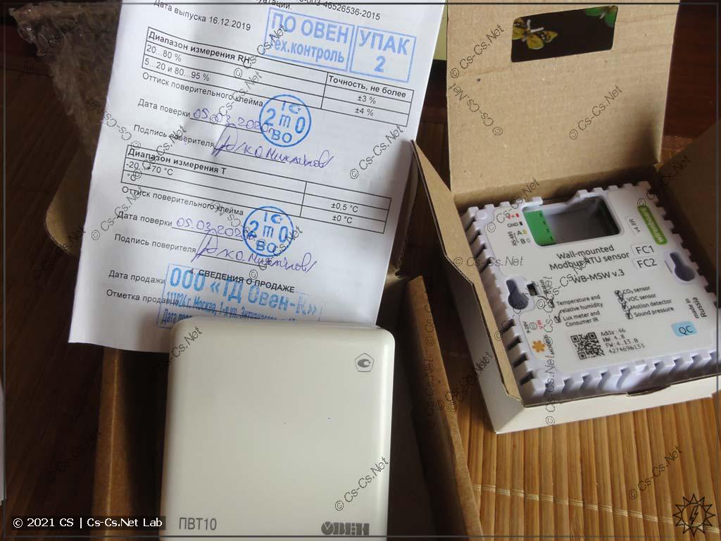 Датчики от WirenBoard не имеют никакой документаци, а датчики ПВТ от ОВЕН - имеют паспорт с поверкой
