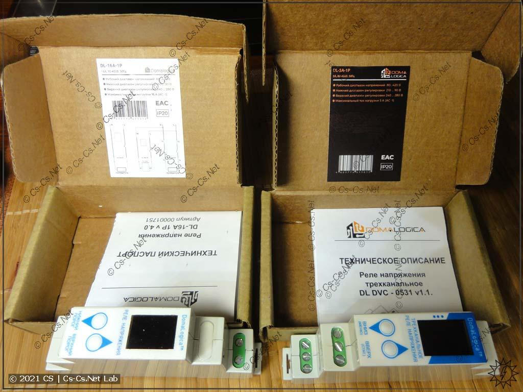Одномодульные реле напряжения от DomaLogica с OLED-экраном (вид упаковки)