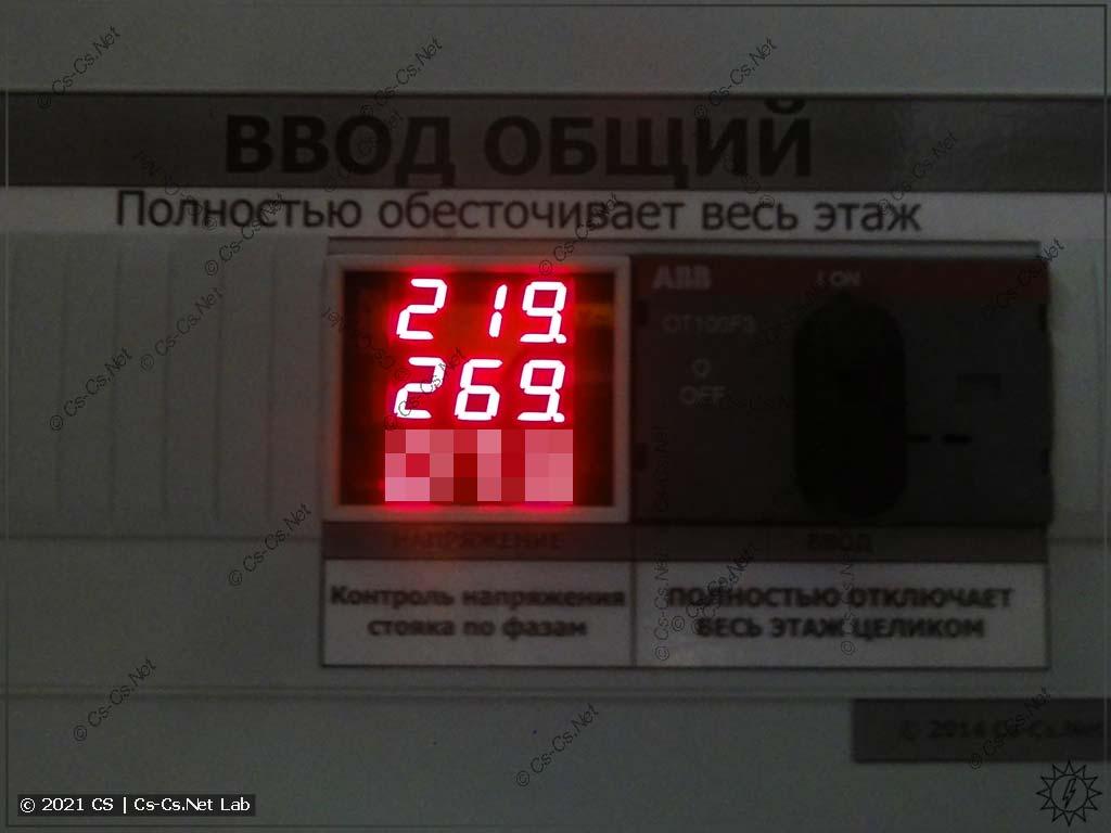 Ужасный перекос фаз в Одинцово (все врубают мощные водонагреватели)