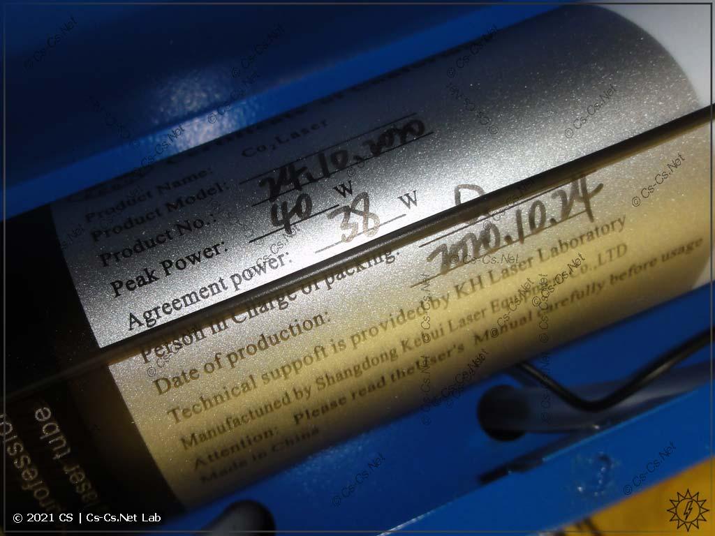 Станок лазерной резки на базе CO2 лазера: мощность лазерной трубки - 38 Вт (нормативно - 40 Вт)