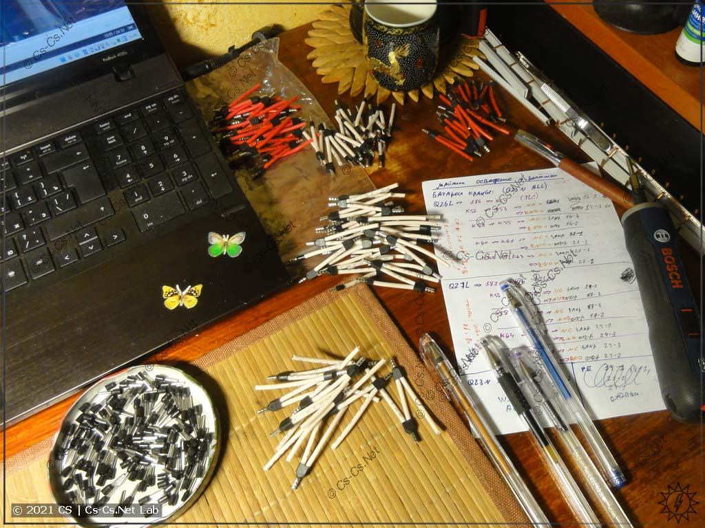 Нарезанные перемычки для реле в щитах: нарезаны, подсчитаны и заготовлены