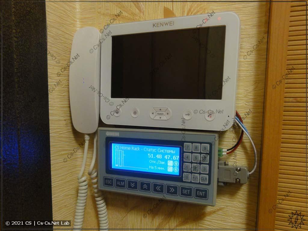 Панель оператора ОВЕН ИП320: пробросил пару кнопок и повесил около видеодомофона