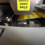 HTP500-Print2